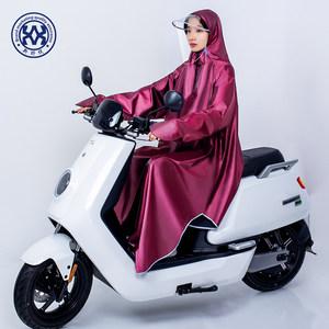 电动电瓶摩托车雨衣男骑行单人长款全身防暴雨女带袖连体加厚雨披