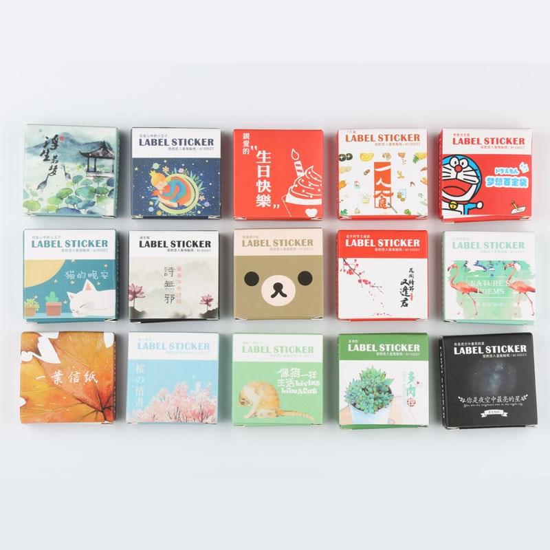 日式和风小清新盒装贴纸 套装封口贴 手帐纸质装饰贴画 1盒40张入