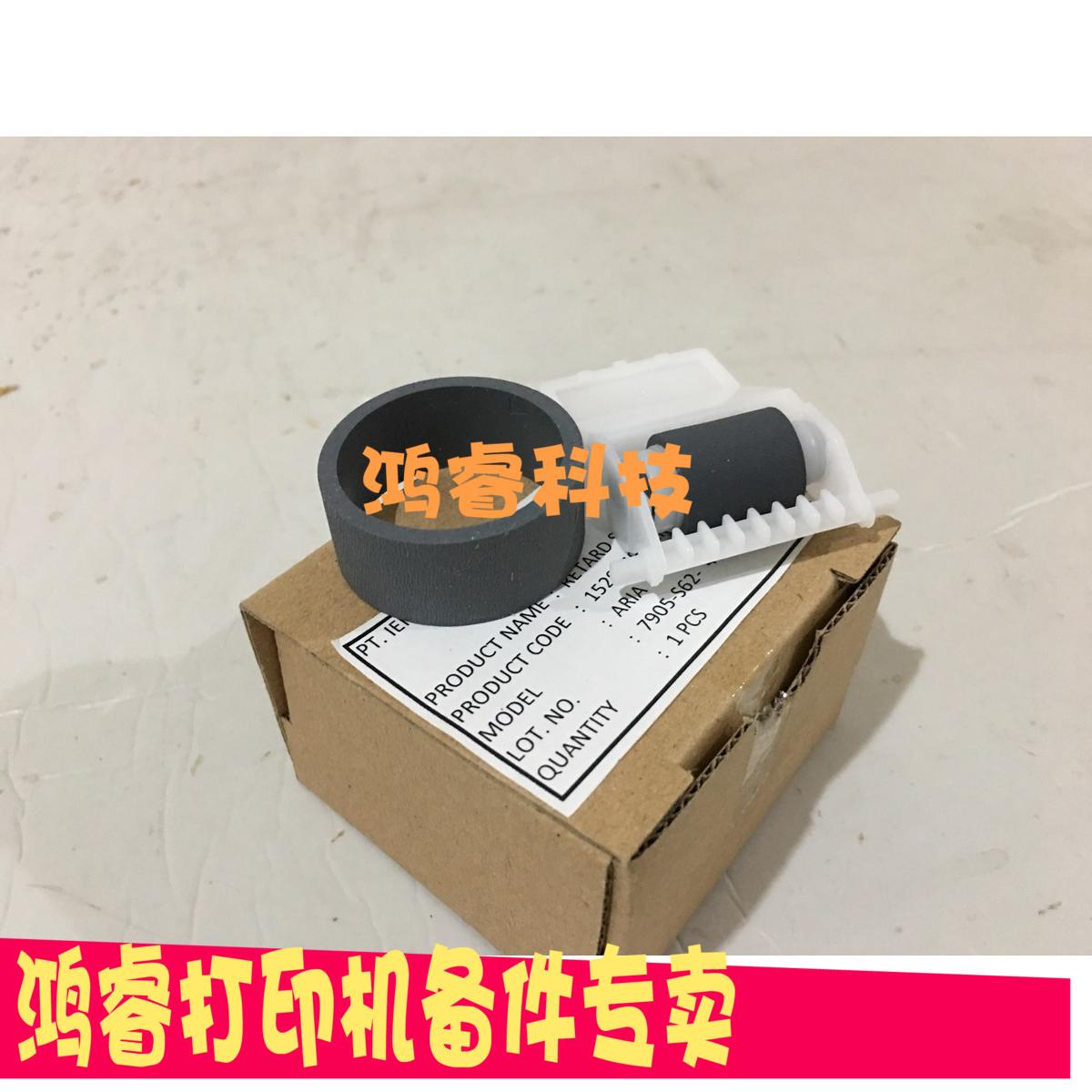 适合原装 EPSON1390搓纸轮 ME1100分页器 1400进纸组件 进纸器