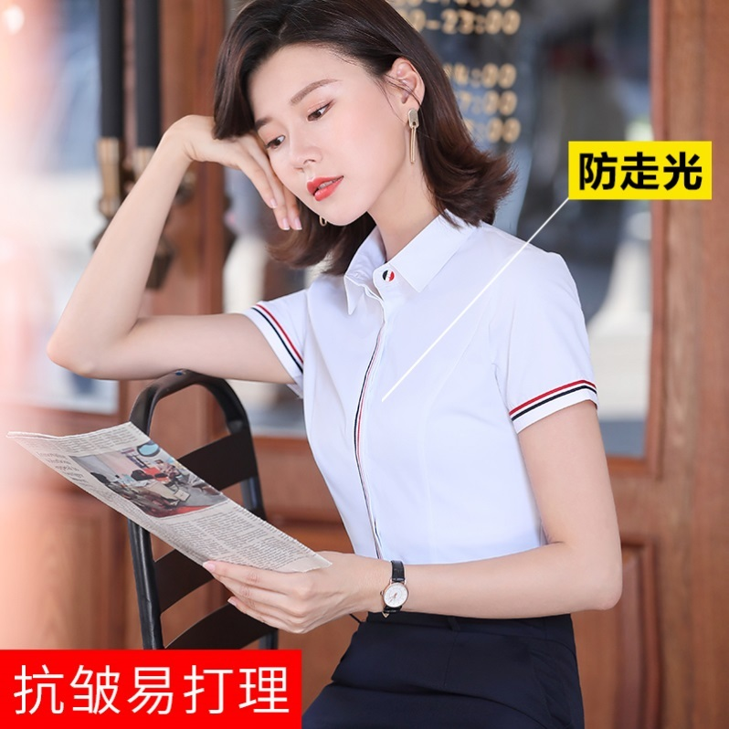 Female property bath foot office worker coffee shop mature stewardess professional attendant work clothes female catering self-cultivation