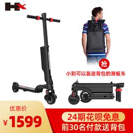 欢喜出口折叠电动车锂电池成年站骑式电动滑板车便携折叠车代步车