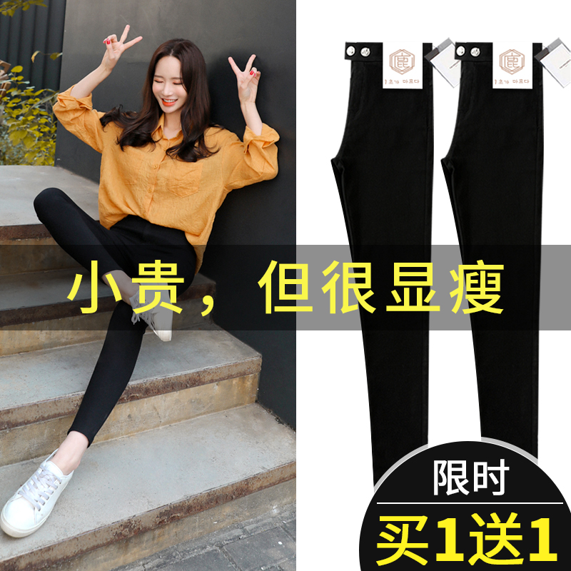 Black leggings, women wear magic little feet, black pants, spring and autumn high waist, 2020 new nine point thin style, versatile and thin