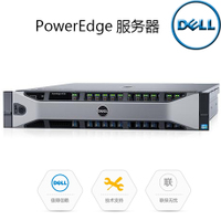 DELL PowerEdge R730 2603V3 2609V3 2620V3 2630V3 2650V32640V3