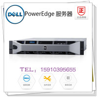 DELL PowerEdgeR530 2603V4 2609V4 2620V4 2630V4 2640V4 2650V4