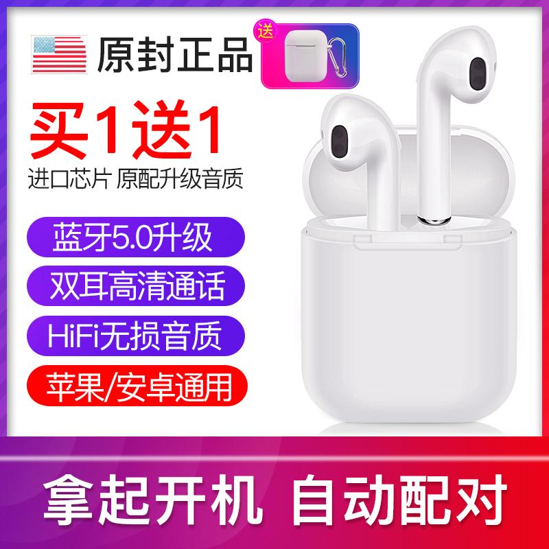 11-08新券耳机7 iphone苹果oppo小米vivo华为