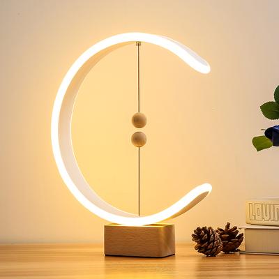 智能平衡灯磁吸磁力悬浮衡灯抖音同款网红创意卧室礼品床头灯台灯