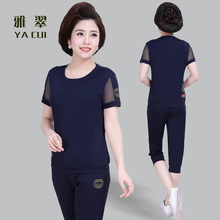 Mother's Summer Sports Suit Women's Middle-aged and Old-aged Women's Suit 40-year-old 50-year-old Short-sleeved T-shirt Two sets of old people's clothes