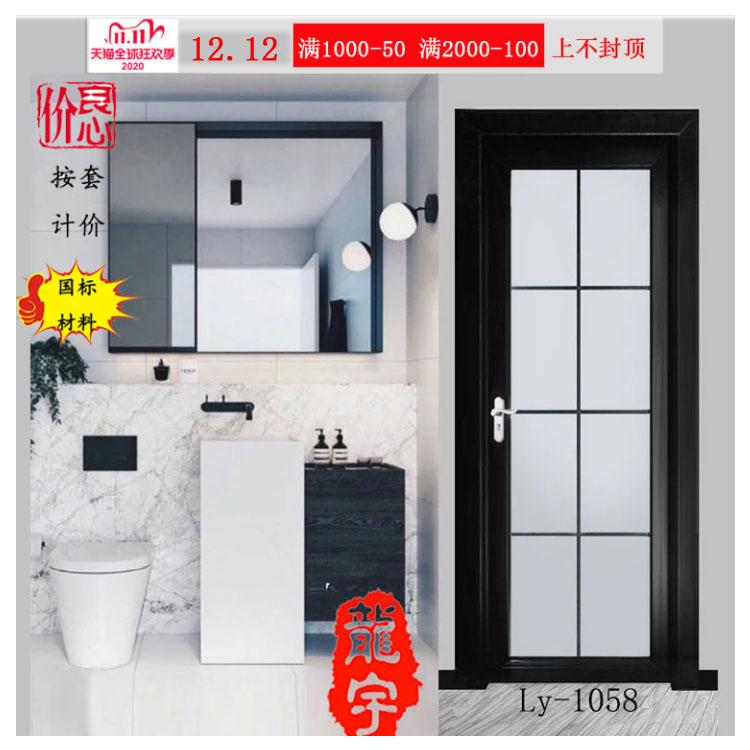 Раздвижные двери для помещений Артикул 14888235232
