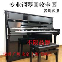二手鋼琴回收全國上門收購深圳上海北京廣州估價珠江舊KAWAI閑置