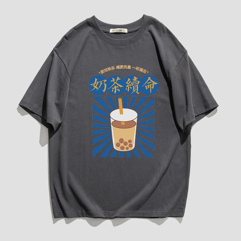男士短袖t恤韩版时尚字母印花纯棉打底衫潮流男装上衣服T007 P20
