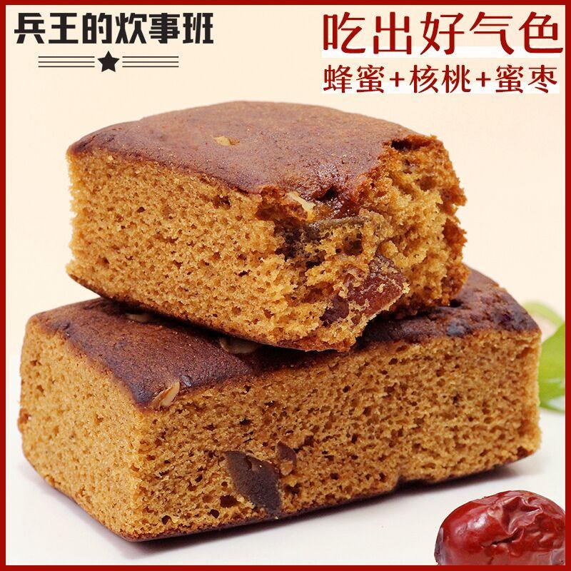 红枣糕蛋糕面包整箱早餐蜂蜜枣糕泥软糯糕点心零食充饥夜宵食品