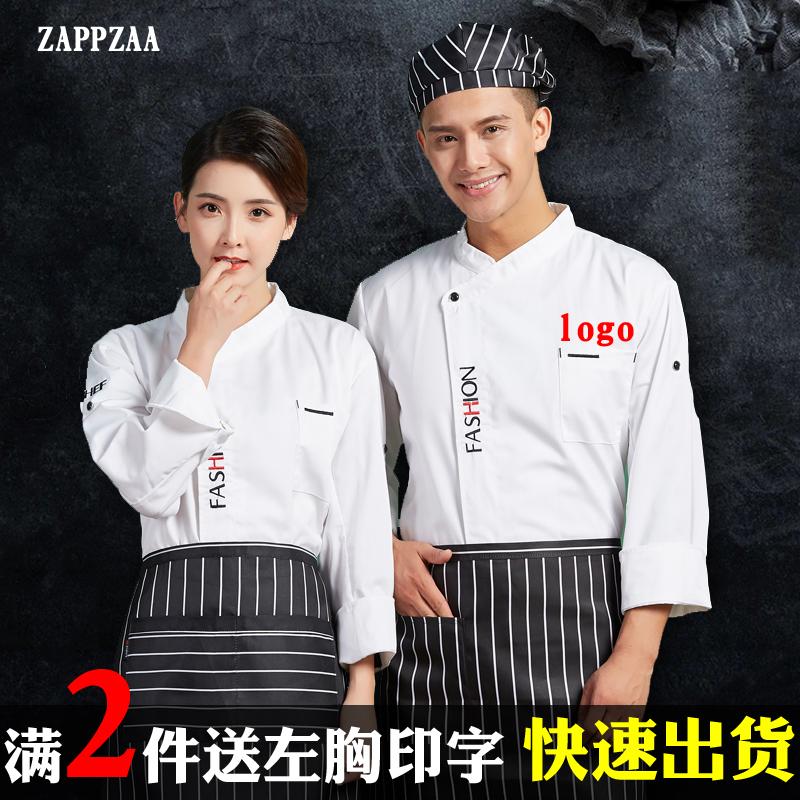 厨师服工作服 幼儿园食堂小吃餐饮厨师制服后厨烘焙服装秋冬长袖