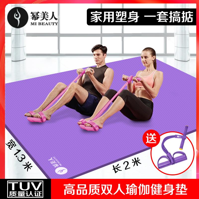瑜伽垫加厚加宽加长男双人初学者俞加喻咖健身地垫家用超大2m米。(非品牌)