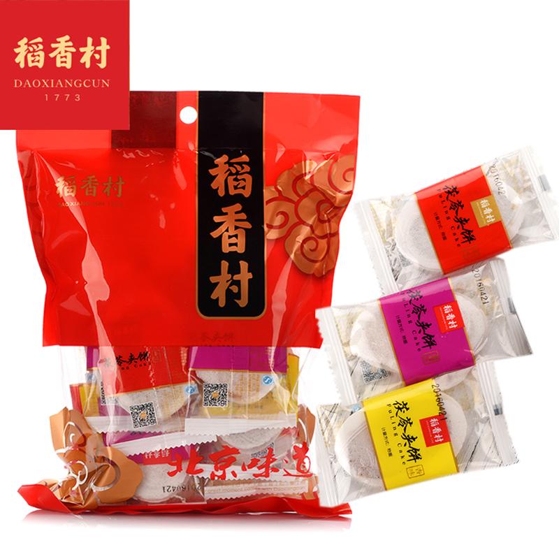 稻香村茯苓夹饼500g北京特产茯苓饼多种水果口味散装小零食品