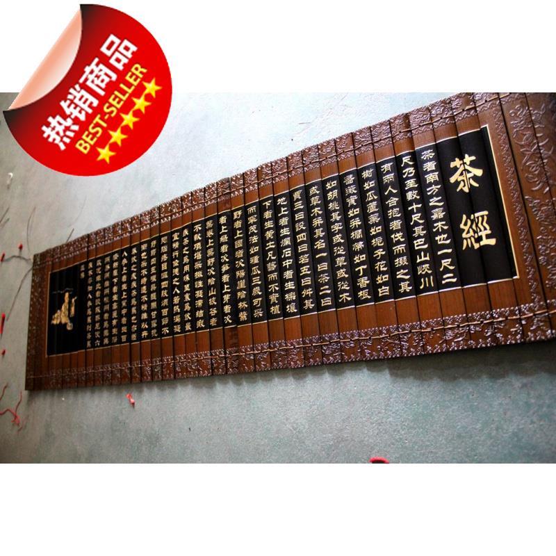 Бамбуковые доски на заказ Артикул 620328733130