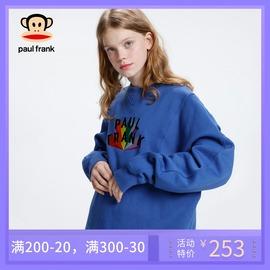 大嘴猴2020秋季新款卫衣女宽松韩版刺绣蓝色休闲女装