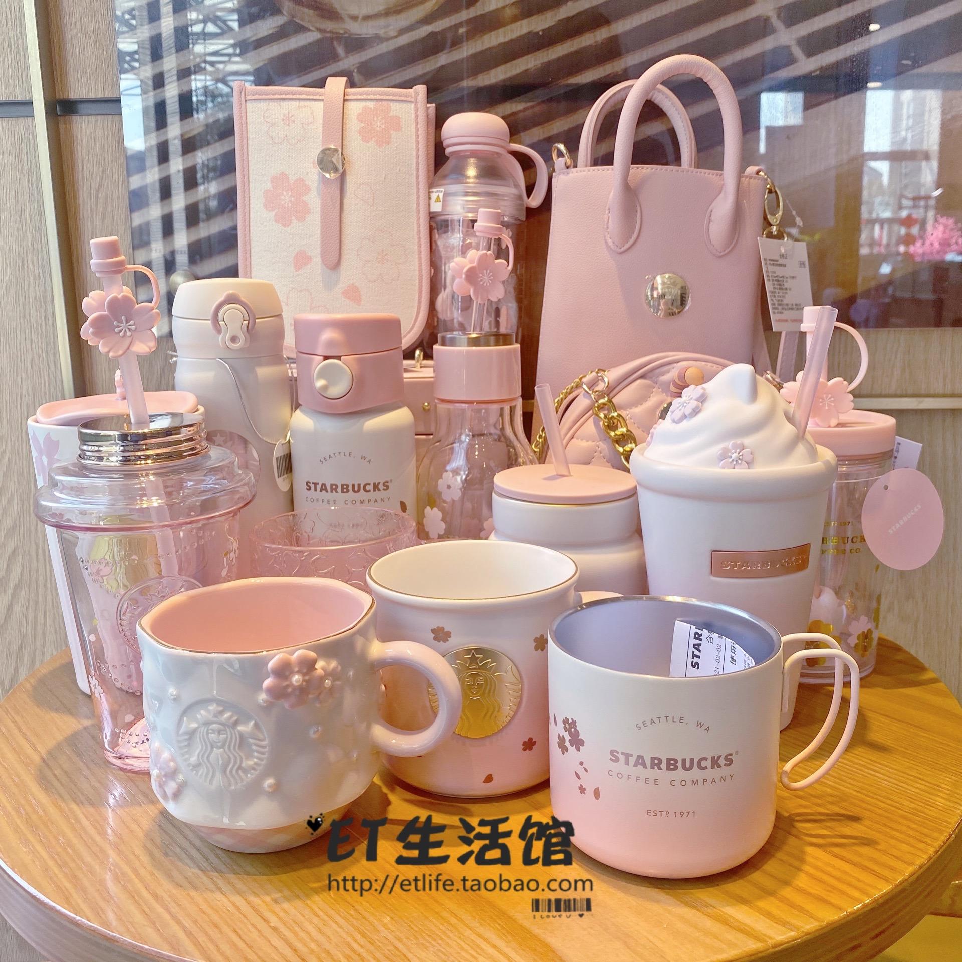Коллекции на тему Starbucks Артикул 38483385676