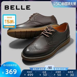 百丽男鞋新商场同款工装鞋牛皮布洛克英伦风休闲皮鞋子B3HB2CM9