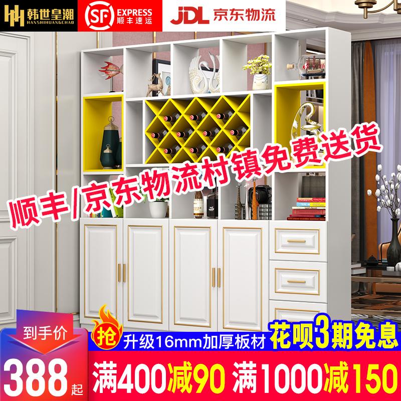 酒柜现代简约客厅隔断柜双面鞋柜