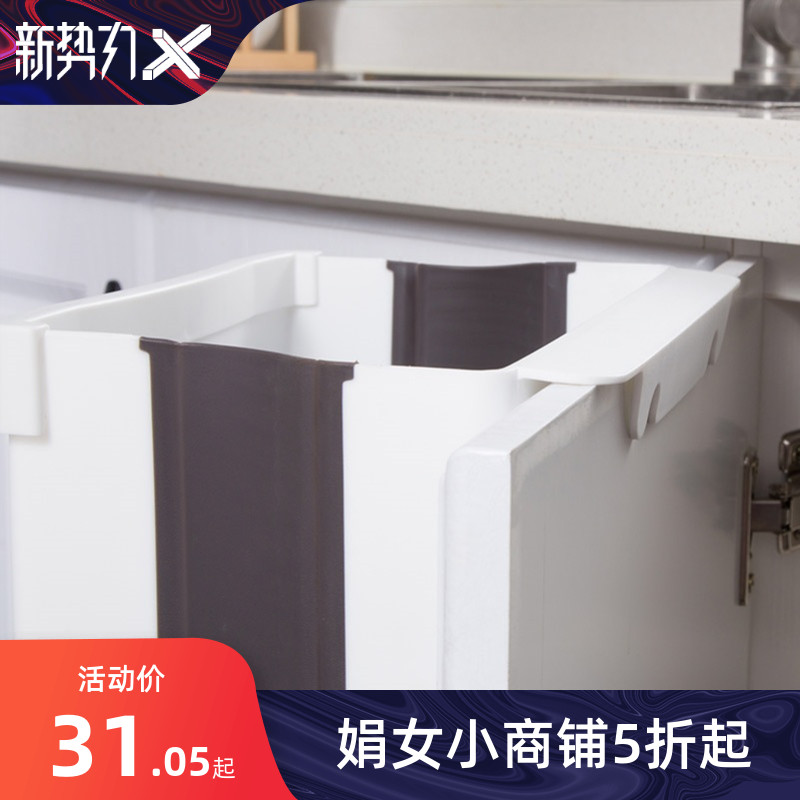 Storage bin, foldable and hanging cabinet, kitchen, garbage basket, wall hanging toilet, family and household hanging