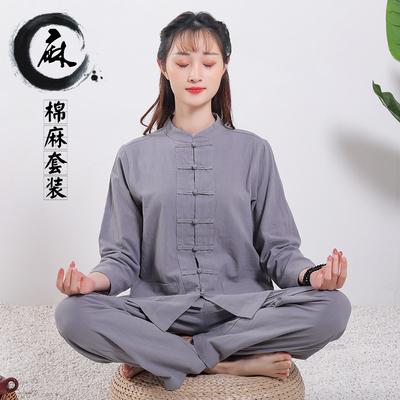 玄善男女唐装中国风中式禅修服居士服禅意棉麻禅修禅服打坐服套装