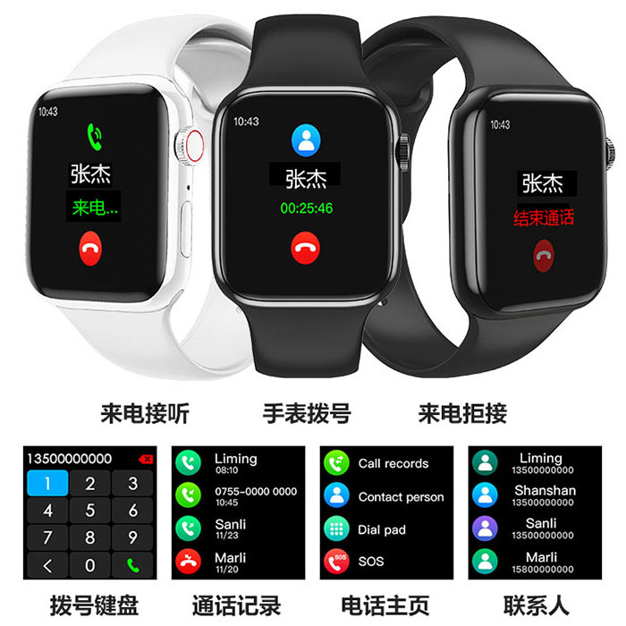 New smart watch bracelet can talk to music meter step blood pressure and heart rate multi-functional watch for male and female students