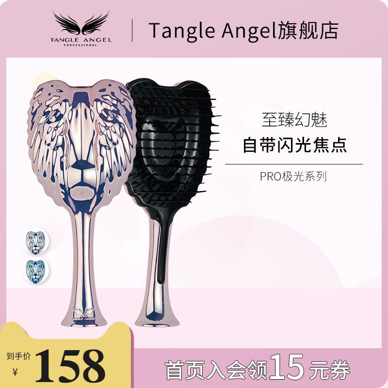 Tangle Angel天使王妃梳气垫头皮按摩梳子女士专用长发新款网红梳