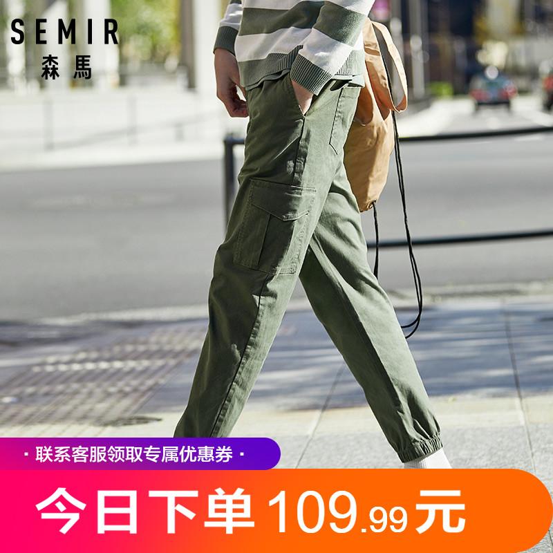 森马秋季韩版束脚男士2019小脚裤子10-20新券