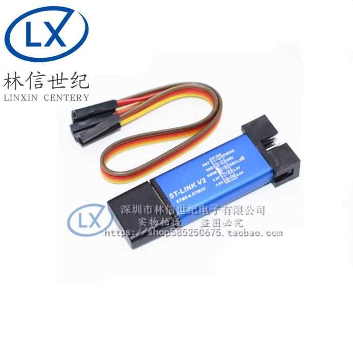 ST-LINK/V2 (CN) ST LINK STLINK STM8 STM32下载器