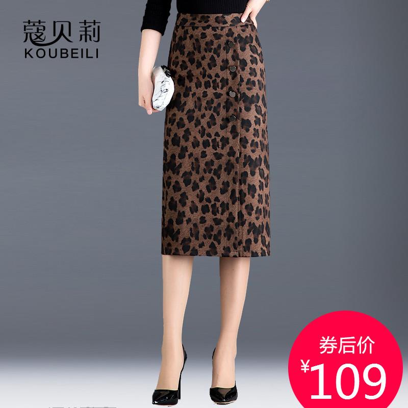 热销50件包邮豹纹半身裙秋季新款2019包臀裙针织中长款包裙高腰不规则港味裙子