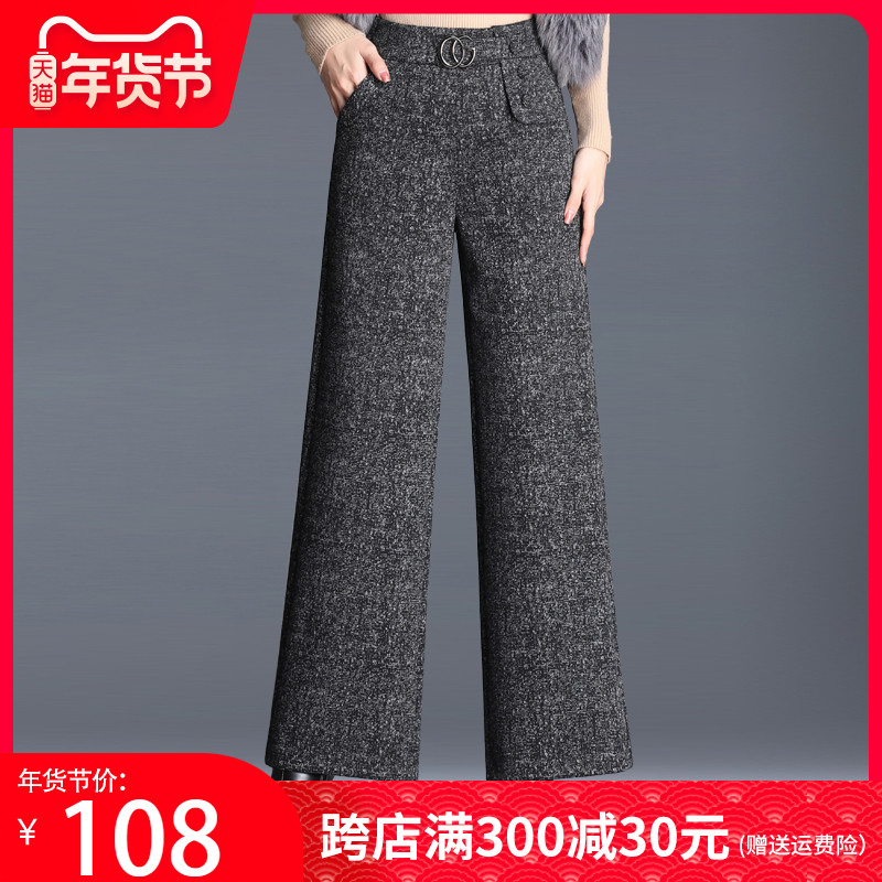 阔腿裤女秋冬高腰垂感宽松显瘦毛呢直筒裤2020新款松紧腰九分裤