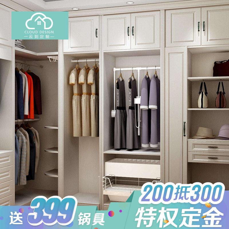 云到定制整体衣柜现代简约卧室开放式衣帽间全屋家具定做沈阳厂家