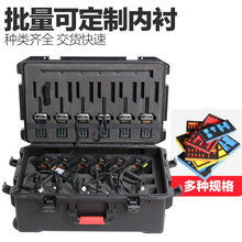 De ang safe box, multi-function protective box, toolbox, equipment box, instrument box, plastic hand-held box.