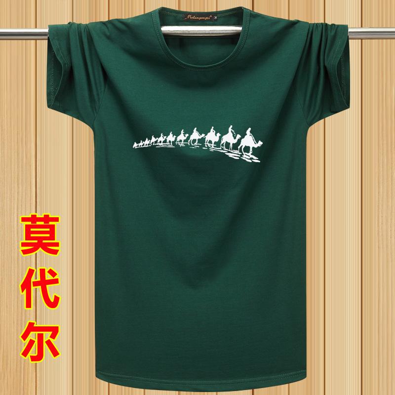 夏季男士纯棉休闲宽松圆领打底衫11月27日最新优惠