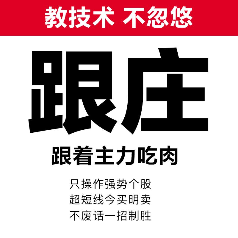 炒股视频教程2018股票技术培训涨停股市基础知识初学者快速入门