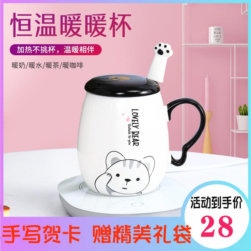 55度恒温杯暖暖杯水杯加热垫马克杯带盖勺暖奶器咖啡花茶保温底座