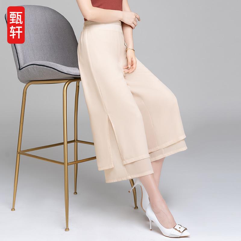 杏色雪纺阔腿裤女夏季2021新款薄款九分裤裙高腰垂感宽松大脚裙裤