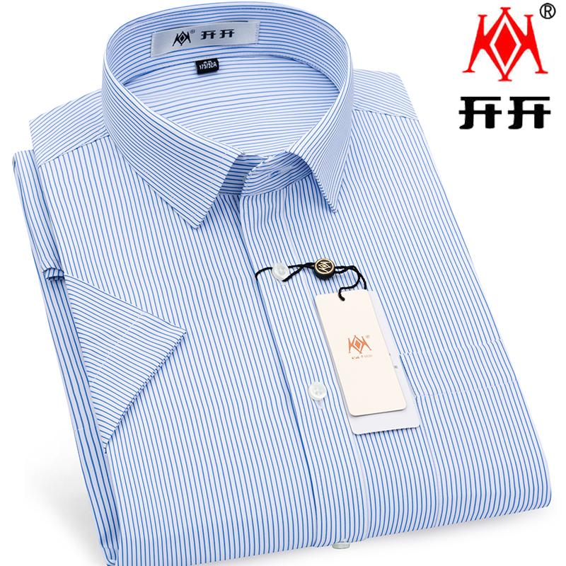 Open summer mens short sleeved shirt business casual bank dress professional work dress blue stripe half sleeved shirt