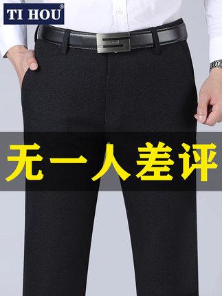 中年男裤秋冬季爸爸款加厚款西裤男高腰宽松休闲裤商务男士男裤