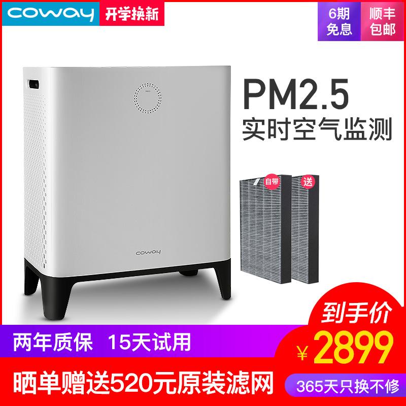 COWAY AP-2017C空气净化器除甲醛雾霾PM2.5 家用氧吧 智能静音