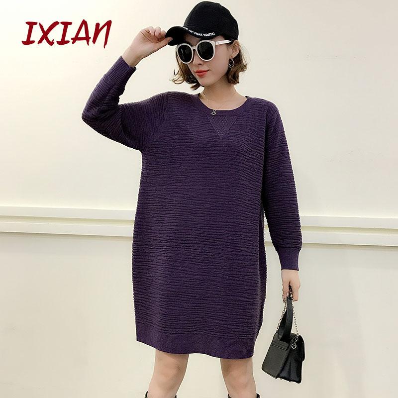 Pinkou autumn 2020 new product large size leisure fashion medium length knitted sweater womens wool trend base coat