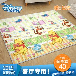 迪士尼宝宝爬行垫加厚垫子婴儿客厅环保无味防潮儿童家用泡沫地垫