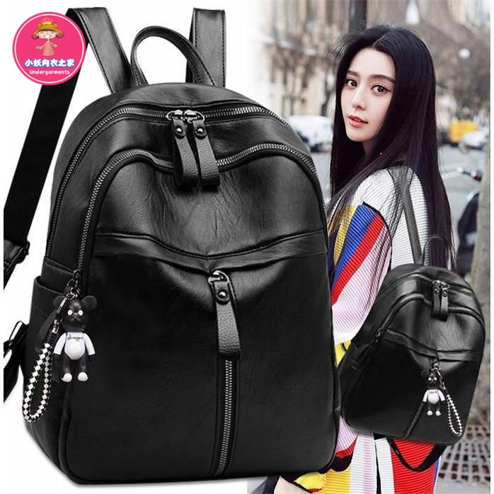 Soft leather texture 2018 new womens Korean fashion backpack Fashion College style high capacity student Mommy Backpack
