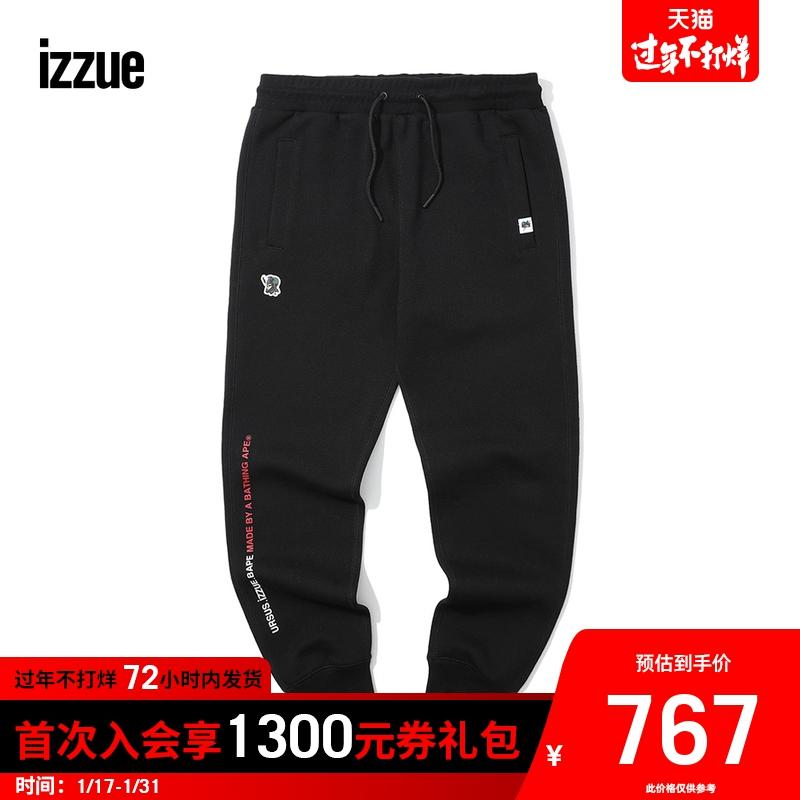 URSUS.izzue.Bape男装束脚运动裤2019冬季新品印花迷彩6719W9D