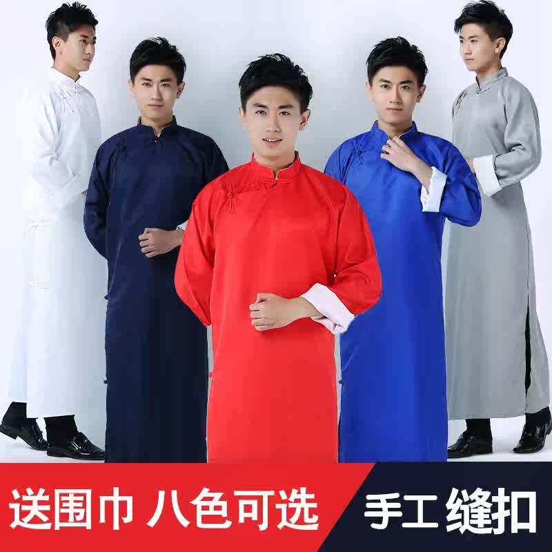 汉服中式婚礼服男相声长衫曲艺演出复古装长袍大褂民国中国风男童