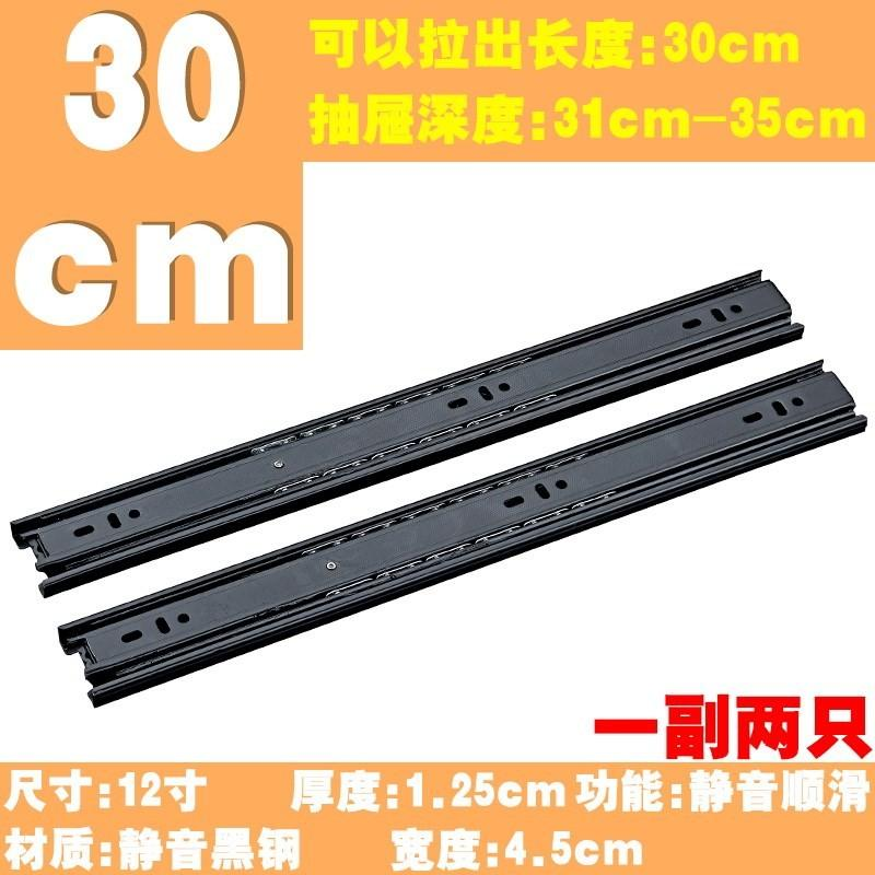 Drawer track thickened drawing cabinet bracket 20cm, porch sliding, pushing and drawing, three sections of hardware computer table ultra thin