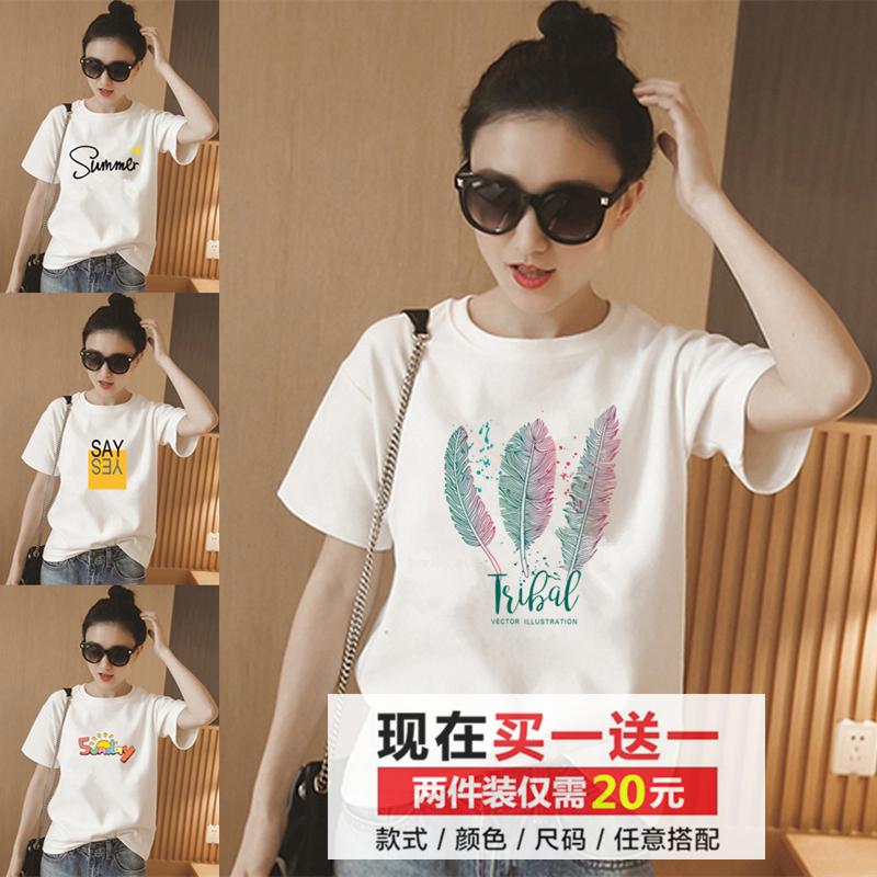 短袖T恤女夏2020新款韩版学生网红bf风宽松半袖ins上衣白色体恤潮