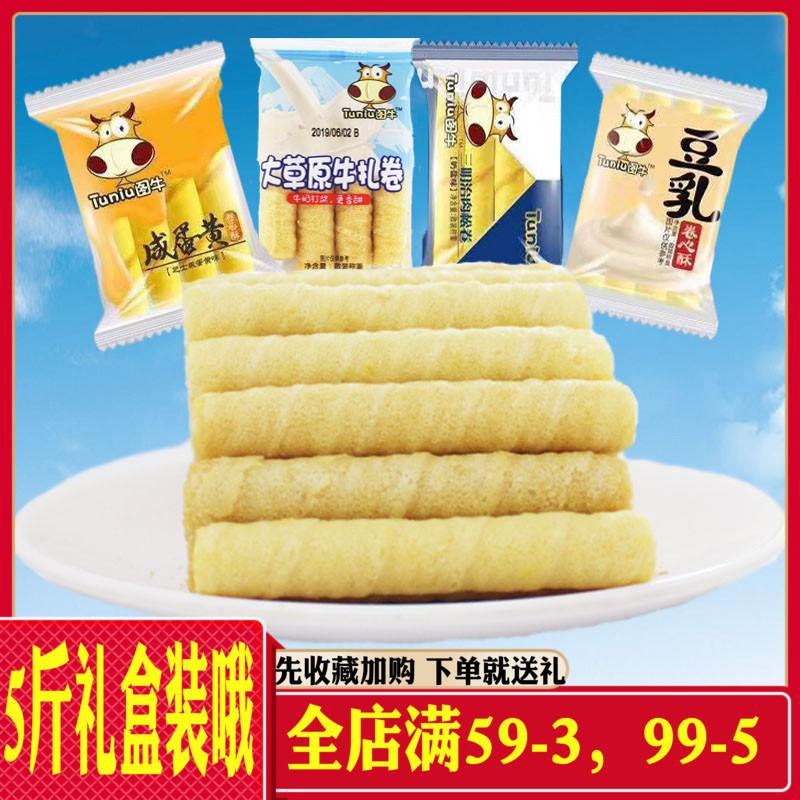 10-17新券图牛芝士豆乳夹心小咸蛋黄卷心酥