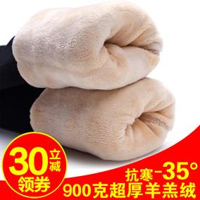东北特厚超厚一体加绒外穿保暖棉裤