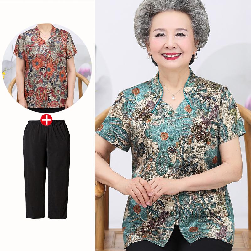 夏装妈妈奶奶婆短袖套装短款女衬衫(用217.42元券)